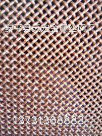 黄铜丝网紫铜磷铜实验室防辐射电磁信号屏蔽油漆过滤网