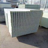 供应拉挤管箱厂家铁路玻璃钢电缆槽