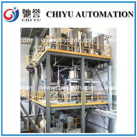 混合机真空上料系统 全自动计量混合输送系统