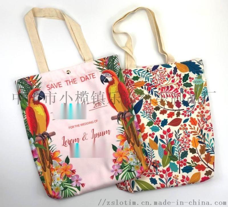 廠家定製數碼印滌綸購物袋