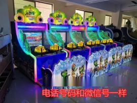 小型儿童投币游艺机电玩游戏机设备