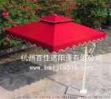 户外遮阳伞 杭州市户外遮阳伞