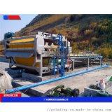 洗沙泥漿帶式脫泥機 泥漿處理設備土壓豐富生產經驗