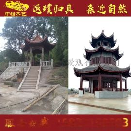 重庆防腐木木质凉亭施工碳化木凉亭中式凉亭设计