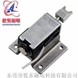 钥匙柜电磁锁保持式推拉直流电磁铁QDLK0730S