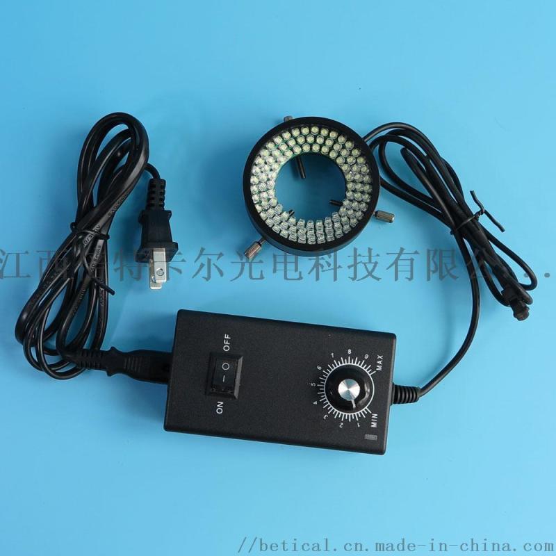 ULP-HXD96T型LED环形灯