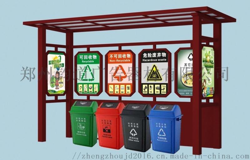 定製單位垃圾分類投放亭工藝精湛