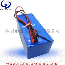 磷酸铁**电池24V30AH汽车后备电源火车专用