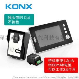 康鑫泰大电池超长待机无线可视对讲门铃KX7001