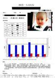 0-6岁儿童发育行为评估量表儿心量表2018版软件