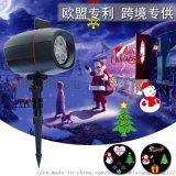 圣诞节 户外 LED高亮户外可换图投影灯