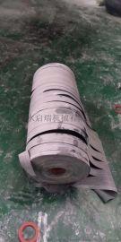 启瑞供应分切机切口整齐无屑 橡胶卷分条机