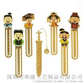 北京做铜材料书签的厂家 金属铜书签定制工厂