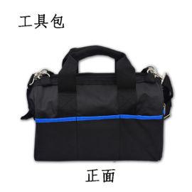 展会礼品包袋工具包定制供应商工具包定制