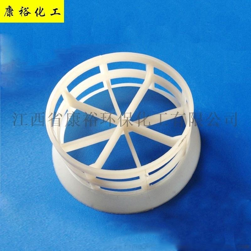 塑料阶梯环 短阶梯环 塑料塔填料 PP阶梯环