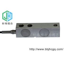 蚌埠精合JH-HXB1悬臂梁称重传感器