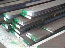 718硬度、718规格、718模具钢