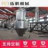 供应传动上料机厂家直销自动送料传动上料机