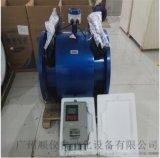智能超声波流量计  广州顺仪厂家直供