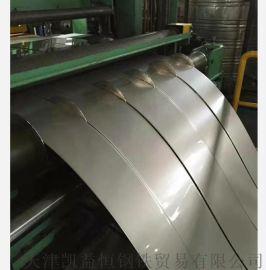 1cr18ni9ti不鏽鋼帶質量優 不鏽鋼卷帶廠