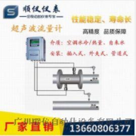 厂家直供空调水冷量计广东供应厂商