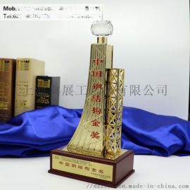 供应钢结构奖杯奖牌,建筑工程木质奖牌,工程奖杯定做