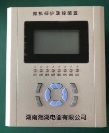 湘湖牌PRP845A变压器本体保护测控装置大图