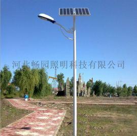 新农村太阳能路灯  30W新星路灯头  道路照明