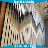 酒店裝飾造型扭曲鋁板 酒吧背景牆裝飾扭曲鋁板