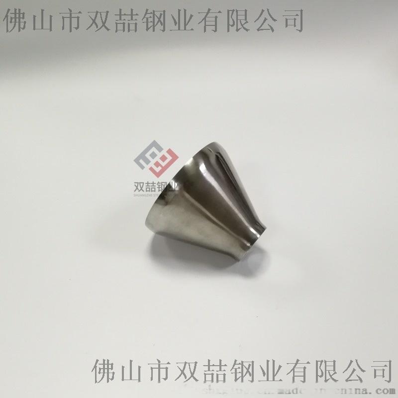 不鏽鋼管道, 變徑大小頭, 304變徑大小頭
