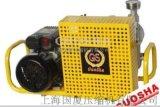80_90_100公斤空压机(空气压缩机)
