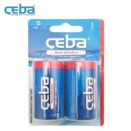 LR20碱性电池1.5V手电筒一次性电池2号D型