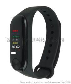 2.4G有源RFID实时体温监测手环