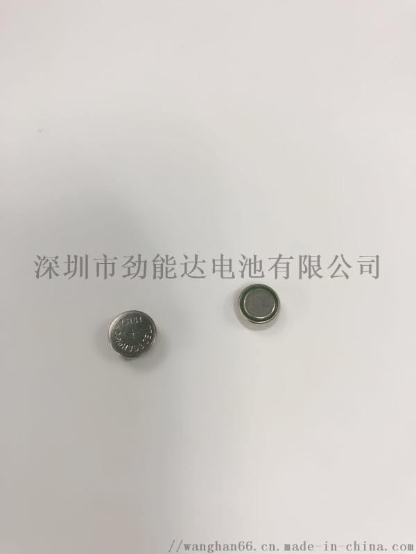 LR41  1.55v纽扣电池