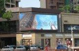 商场户外高清P4全彩LED显示屏费用组成结构
