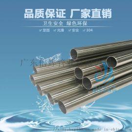 江西信烨304薄壁不锈钢水管304饮用水管焊接管