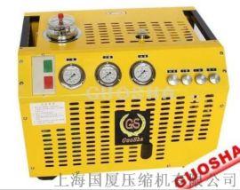 宁夏100公斤空压机