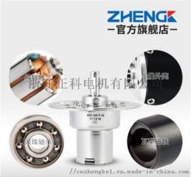 ZHENGK正科ZD-3KT稳压器专用直流电机12V24V