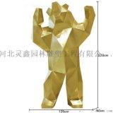 不鏽鋼鈦金色幾何熊雕塑