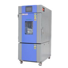 镉镍电池高低温湿热试验机,多功能高低温交变湿热箱