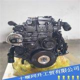 康明斯ISD6.7發動機 東風康明斯卡車發動機