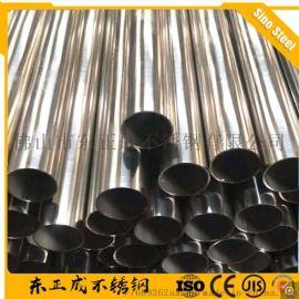 中山201不鏽鋼管 9.5*0.4