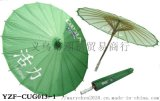 库存各类工艺伞 工艺布伞 工艺纸伞