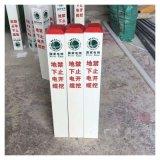 鐵路臨界標誌樁 霈凱標誌樁 管線玻璃鋼標誌樁