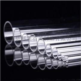 石英管,石英玻璃管,石英管式炉管