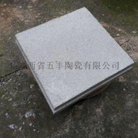 五丰陶瓷销售微孔陶瓷过滤砖