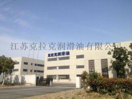 上海周边合成导热油采购, 高温导热油生产商