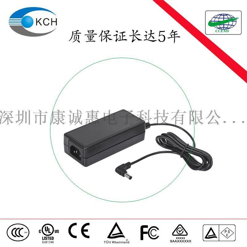 廠家直銷12.6V5A鋰電池充電器美規UL認證