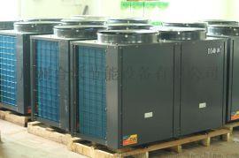 广东空气能热水器源头厂家,空气源热泵供应商