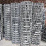 亞奇70絲外牆防裂鍍鋅鋼絲網 熱鍍鋅鋼絲網